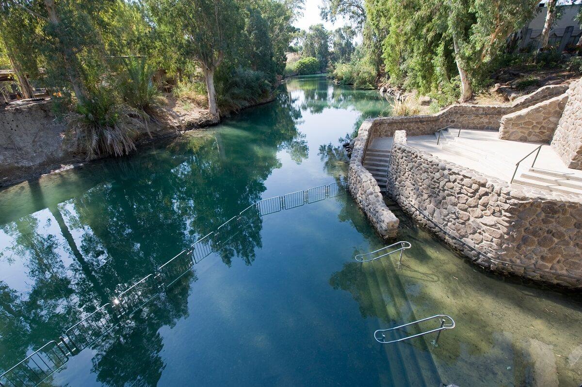 Baptismal site Yardenit