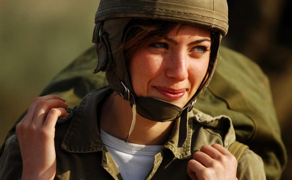 Israel Defense Forces Female
