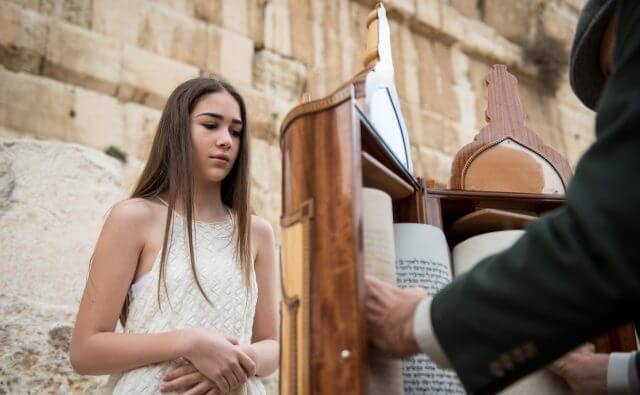 Bat or Bar Mitzvah in Israel