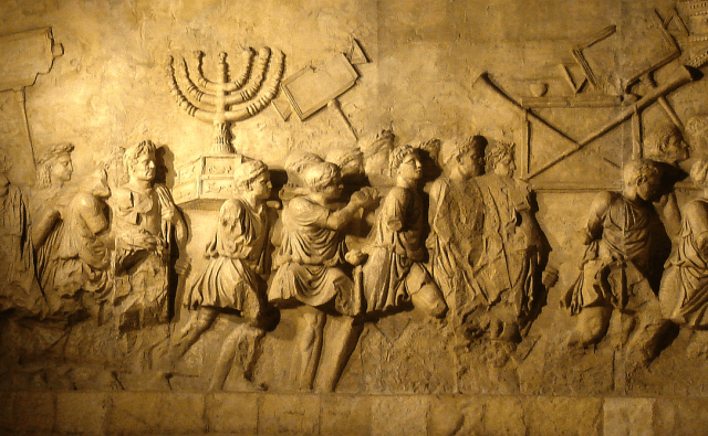 arch of titus_wikipedia free license